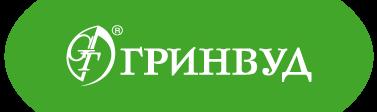 Гринвуд Logo